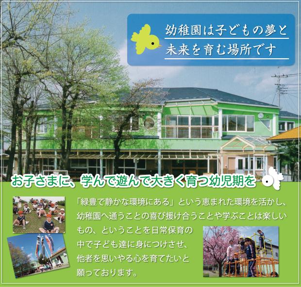 2013_3_ol_03
