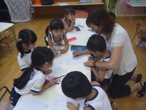 かきかた教室② (800x600)
